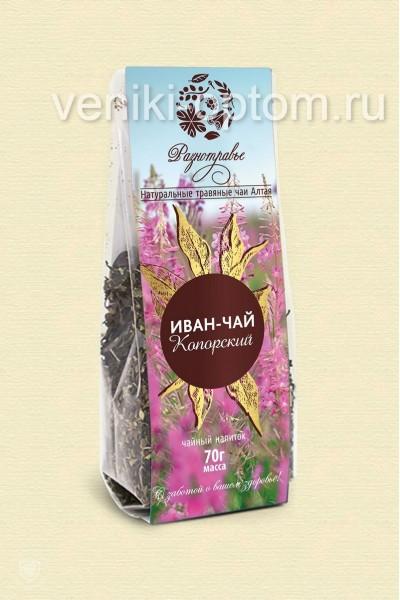 Чайный напиток Иван чай «Копорский» 70гр.