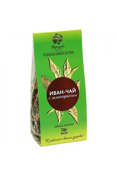 Чайный напиток «Иван чай с лемонграссом» 70гр
