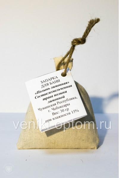 Запарка «Полынь лимонная» 30гр