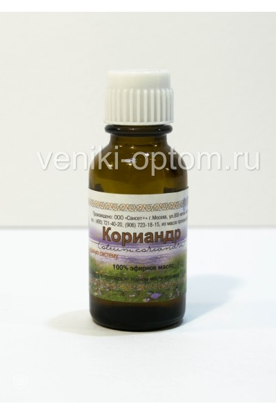 Масло Кориандровое 15мл