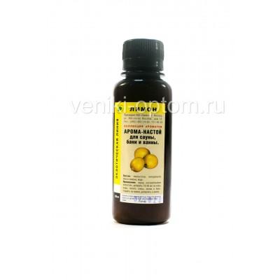 Ароматизатор «Лимон» 100мл