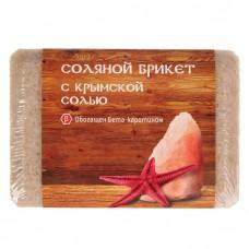 Соляной брикет «Соляная баня из крымской розовой соли» 1.35кг