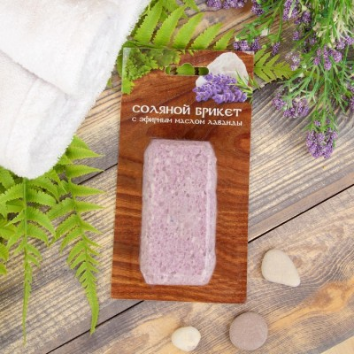 Соляной брикет с эфирным маслом Лаванды