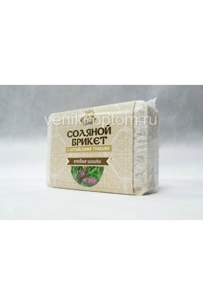 Соляной брикет «Соляная баня с алтайскими травами Еловые шишки»