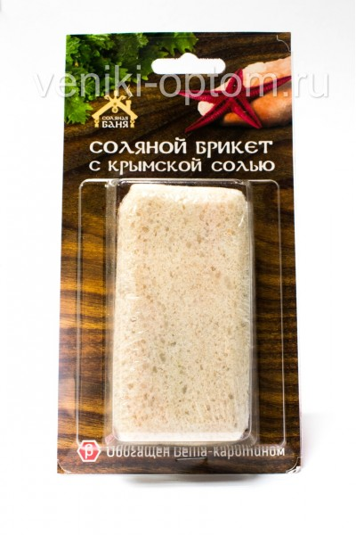Соляной брикет с Крымской розовой солью 0,2кг