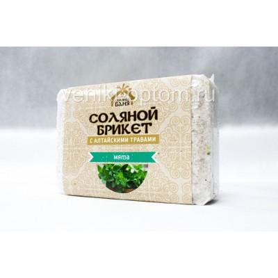 Соляной брикет «Соляная баня с алтайскими травами Мята»