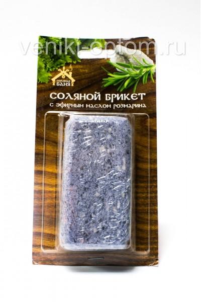 Соляной брикет с эфирным маслом Розмарина