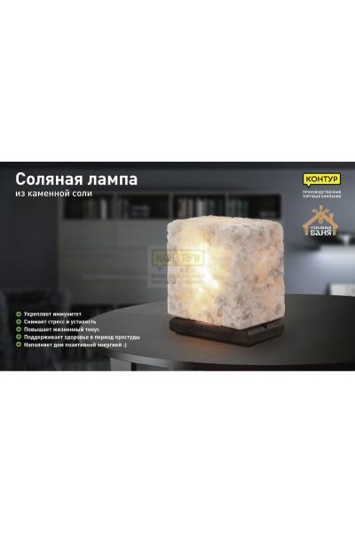 Соляная лампа из Каменной соли