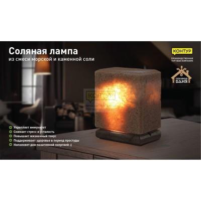 Соляная лампа из смеси Каменной и Крымской розовой соли